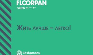 Каталог. Floorpan Green.