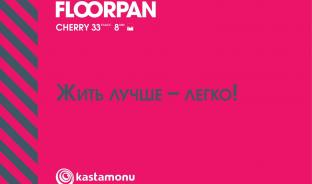 Каталог. Floorpan Cherry.
