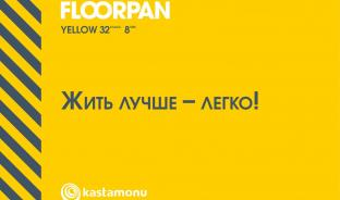 Каталог. Floorpan Yellow.