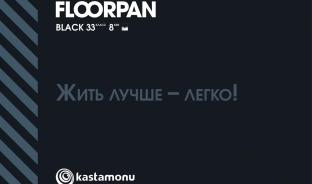 Каталог. Floorpan Black.